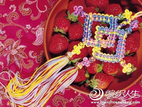手工编织祝福 另类又传统