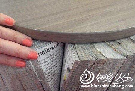 创意DIY  用旧报纸制作桌椅