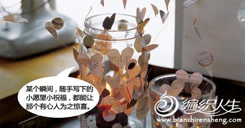 手工纸艺DIY时尚家居作品欣赏