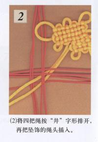 中国结艺流苏的编织教程图解