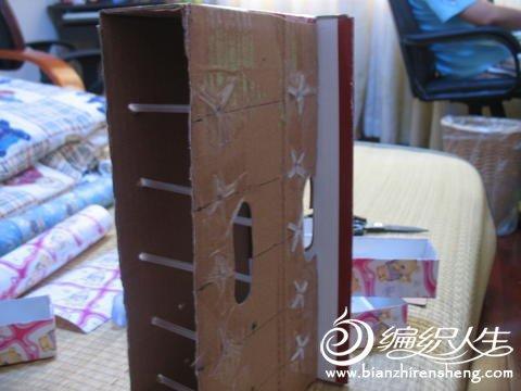 废纸盒房屋手工制作图解