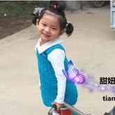 儿童钩针十字花背带裙视频教程