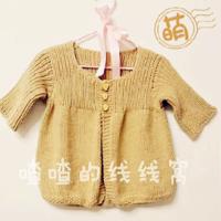宝宝棒针方领外套毛衣编织视频