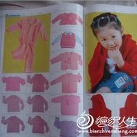 简单实用的儿童毛衣w66.com利来国际