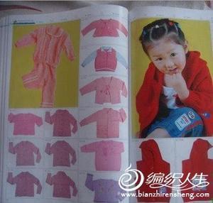 简单实用的儿童毛衣编织教程