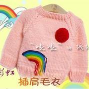 棒针织宝宝插肩毛衣编织视频教程