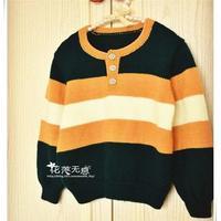 书颜 可以做亲子装的棒针男童条纹毛衣