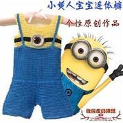 宝宝钩针小黄人连体裤的钩法视频教程