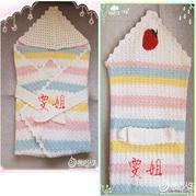 草莓四色钩针斜纹多功能宝宝毯