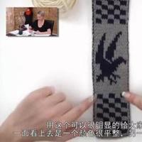 棒针双面编织技法视频 国外编织视频中文字幕