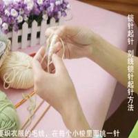 编织人生视频学堂第3集 锁针起针(2)别线锁针起针方法