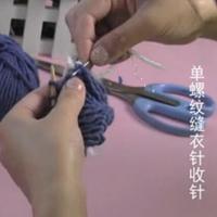 奔驰娱乐视频学堂第16集 单螺纹缝衣针收针