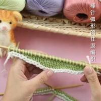 编织人生视频学堂第51集 棒针弧形的往返编织