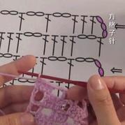 编织人生视频学堂第87集 方格子针