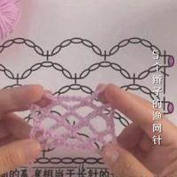 编织人生视频学堂第88集 5个辫子的渔网针