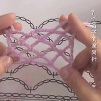 编织人生视频学堂第90集 7个辫子的渔网针