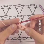 编织人生视频学堂第100集 钩针V花