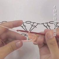 编织人生视频学堂第104集 4针长针的贝壳花