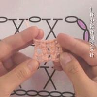 编织人生视频学堂第106集 1针中长针的交叉针