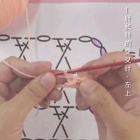 编织人生视频学堂第109集 1针长针的交叉针(左上)