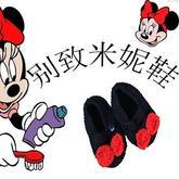 云宝宝钩针米妮宝宝鞋编织视频 超萌米妮鞋帽套装(2)编织人生视频学堂
