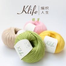 【萌芽】毛57%棉43%高档手工编织毛线宝宝线毛衣围巾线