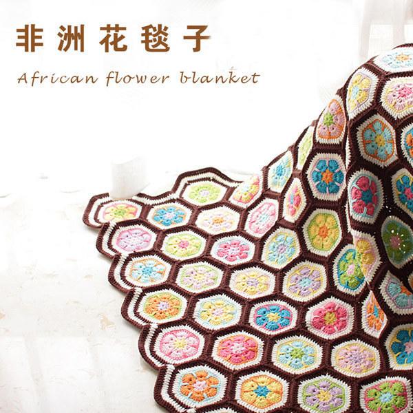 非洲花钩针拼花毯(下集)花片连接的视频教