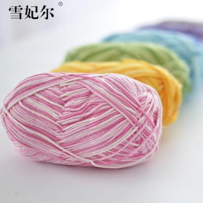 雪妃尔牛奶棉 5股线/宝宝线玩偶围巾线/万能钩花毯子线44色外套线