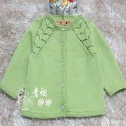 抹茶 從上往下織萌芽棒針幼童開衫