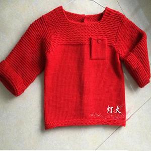 红萌芽 不用织领边门襟的棒针婴幼儿背开扣毛衣