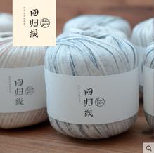 回归线【素然】100%长绒棉线 印染带子线 中粗毛线 柔软扁带棉线