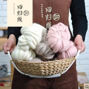 回归线【质趣】100%超粗纯羊毛线 纯手工编织超粗羊毛线 帽子线
