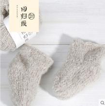 回归线【初暖】羊毛真丝山羊绒毛线 圈圈线 纯天然毛线 山羊绒线