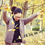雨花石 适合中老年的传统端庄棒针开衫