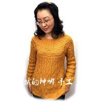 圈圈涟漪 棒针版葱衣女士棒针育克圆肩长袖毛衣