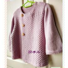 云芽儿 粉紫色萌芽幼儿棒针开衫式外套毛衣