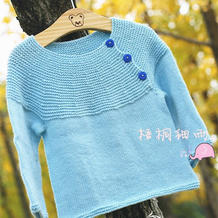 微蓝 萌芽婴幼儿棒针圆肩侧开扣套头毛衣