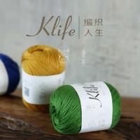 【奔驰娱乐.金羊】新品羊驼羊毛 手编细线 毛衣围巾帽子线