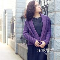 勿忘我 女士棒针紫色知性开衫