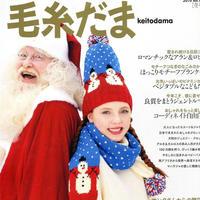 圈点日本时尚针织杂志毛线球2015秋冬季刊