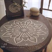 圆形菠萝花桌垫