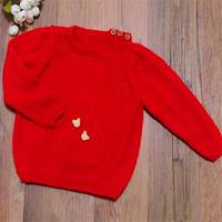 小火焰 云宝宝婴幼儿时尚棒针肩开口套头毛衣