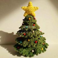 钩针星星圣诞树文字图解教程