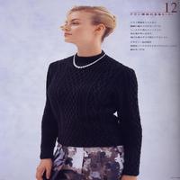 女士针织黑色打底衫
