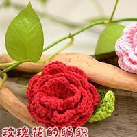 卷边帽装饰花朵的钩法 简易玫瑰花的编织视频教程