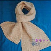 公子芈 男士棒针羊绒围巾