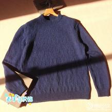 安之 男士棒针中圆领牦牛绒套头毛衣