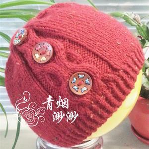 冬款棒针粗花呢女士帽子