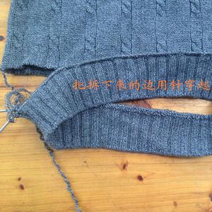 让毛衣跟孩子一起长 棒针毛衣改衣编织技巧