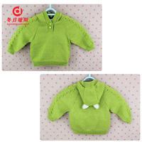 绿色小动物帽衫(3-3)儿童棒针动物造型连帽套头毛衣织法视频